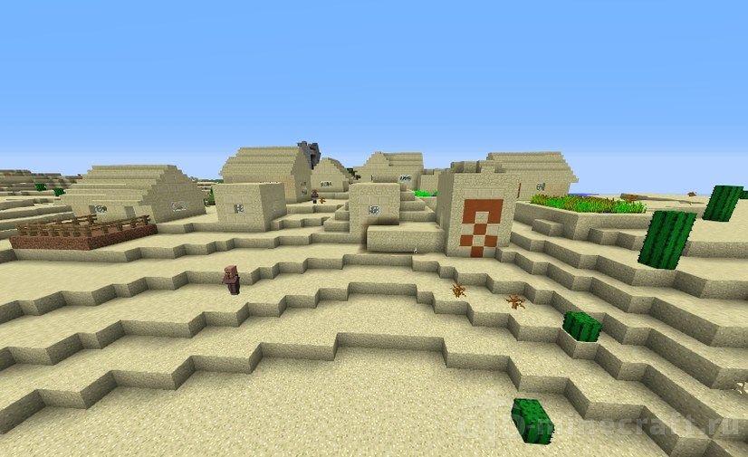 Ключи для майнкрафт на пустынный замок