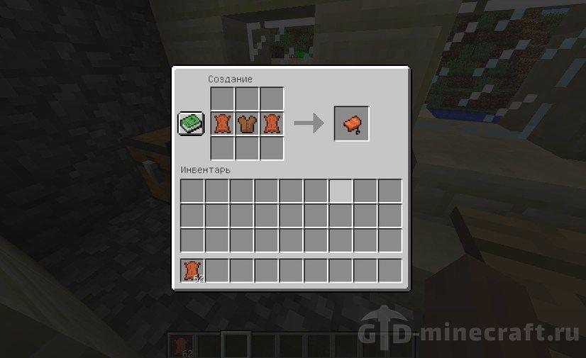 Как сделать седло в Майнкрафте: рецепт из Uncrafted